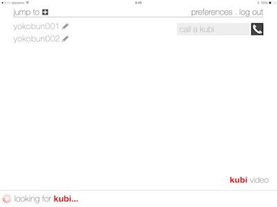 iPadからクビ(kubi)を操作してみます。