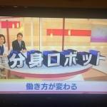 クビ(KUBI)ニュース
