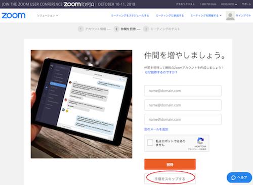 Zoom004