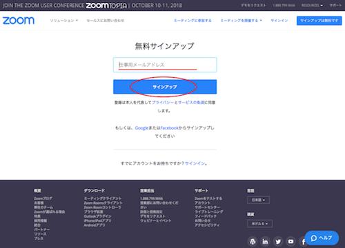 Zoom001