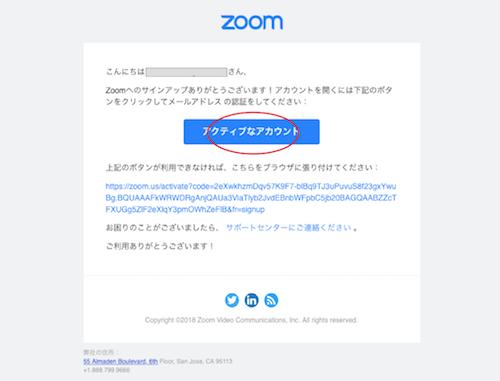Zoom002