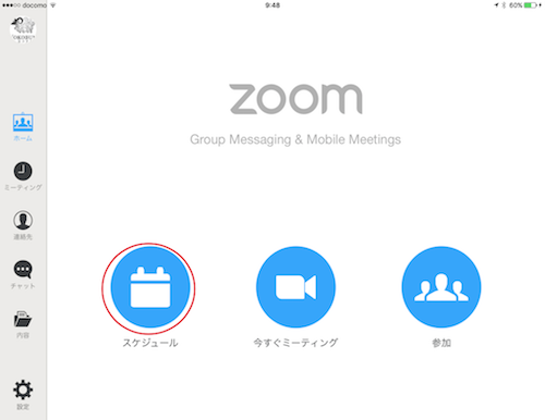 ZoomSK01のコピー