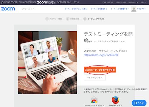 Zoom005